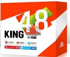 مجموعه نرم افزاری کینگ King سری 48  
