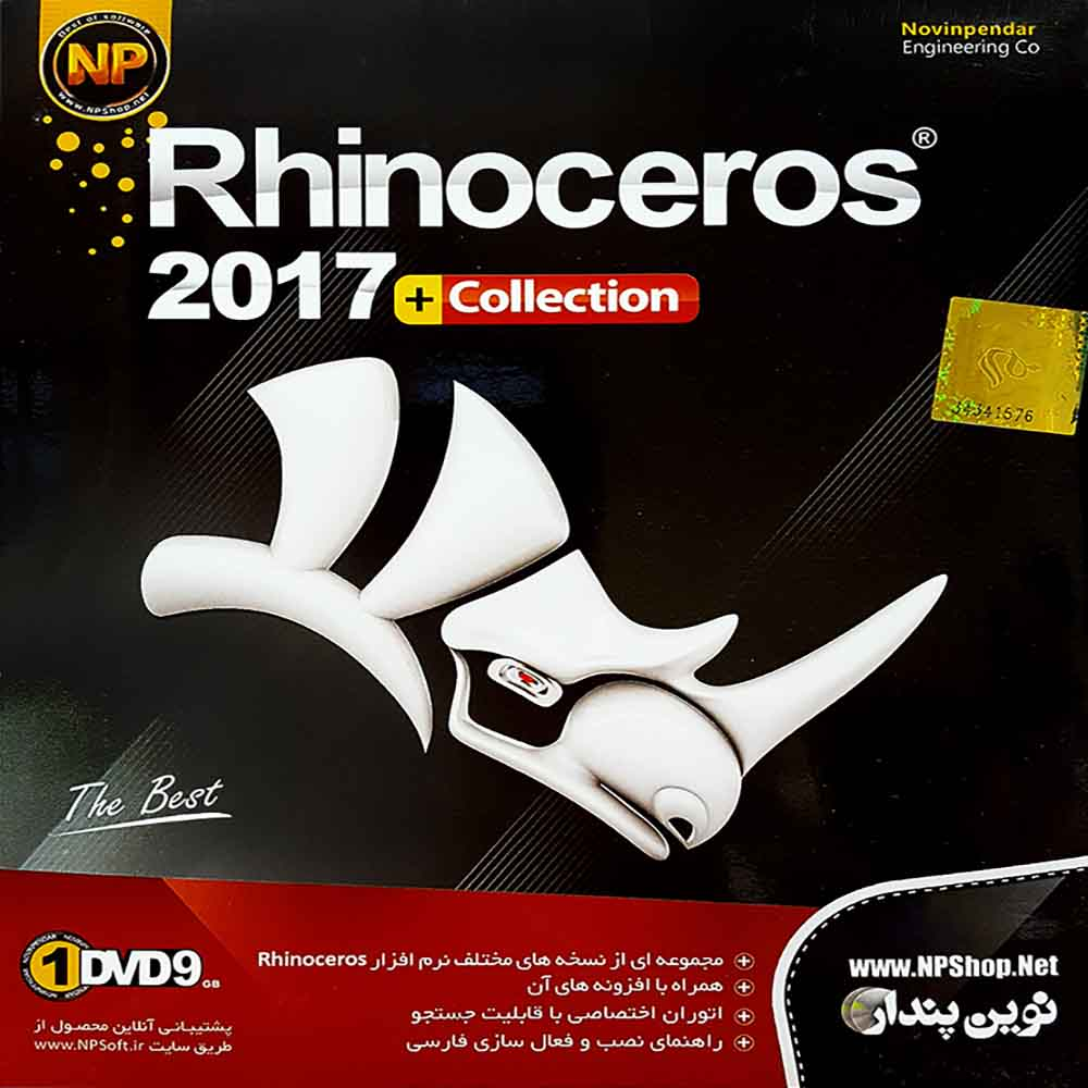 NovinPendar Rhinoceros 2017 + Collection 1DVD9