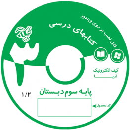 http://www.softreyniazerooz.ir/images/products/softrey1_158_3.png
