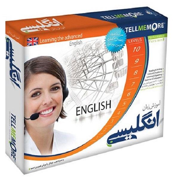 نرم افزار آموزش زبان انگليسي Tell Me More