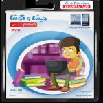 نرم افزار میشا و کوشا ششم دبستان (جدید)